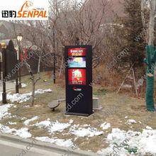 all weather sun readable waterproof outdoor lcd touchscreen xunbao floor standing lcd advertising player