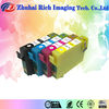 china factory Compatible Epson Color Ink Cartridge T1241-T1244 inkjet