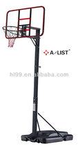 2.4-3.05m Height Court dunk Basketball System