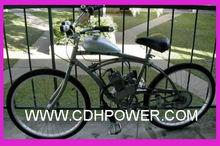 Pedal Start Motorized Gas Engine/ Motorized Engine Kit Motor Gas