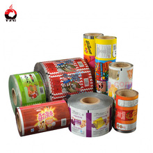 High barrier film rolls/food grade packaging film/packing film