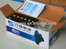 Moto Battery 12V/ 2012 Standard Dry Charged Motorcycle Battery 12N7C-4B(12V 4AH)