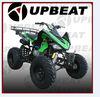 dealers ATV 250cc quad bike for sale
