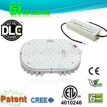 DLC ETL CE Rohs LED retrofit kits to replace high power and energy saving LED street light