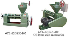 wanda popular and new style vegetable oil press/mill machinery