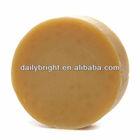 Natural Facial Whitening Soap