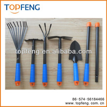Set of 7 garden tool set