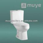 Hot sale cheap siphonic dual flush toilet MY-2601