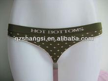 sex women hot nylon seamless panties