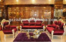 monarchy wood carved furniture sofa set
