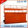 Stationary scissor lift 220V/Warehouse cargo lift