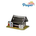 Paiper puzzle Korea house model educational game