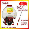 900A 25L Duplicate Honda Power Sprayer