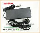 36v electric bike battery charger 36v2a 48v1.5a 24v2a