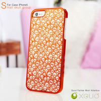 High quality! Latest hot sale hard back housing cover for iPhone 5 case