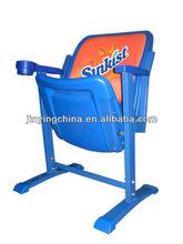 ( Jy-8207 ) cadeira do estádio com a copa titular ou almofada
