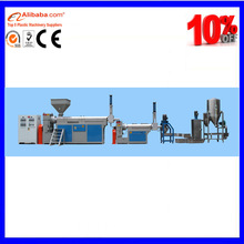 PE,PS,PP,PC,ABS flakes plastic extruder and pelletizing machines