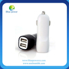 2013 electronic dual USB vehicle charger for iPhone/iPad/iPod. MP3, GPS, camera