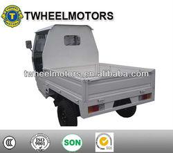 150cc/175cc/200cc/250cc Bajaj Cargo Tricycle, Tuktuk Tricycle