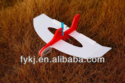 Micro motor powered flying toy kite - FYA0Y