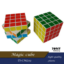 2014 the best high quality maggi magical cube