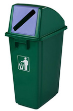 58L Dustbin Plastic /Paper Recycling Container HT-G44