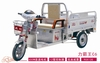 popular electric truck cargo tricycle with CE