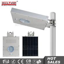 12w integrated solar power street light led street light price list