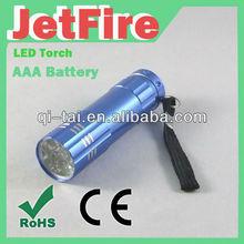 keychain led flashlight streamlight