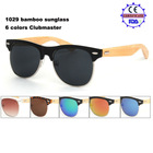 2014 hot sale fashion wood / bamboo sunglasses 1029 with mirror lens
