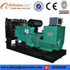 CE approved 100kw cummins open type diesel generator electrical power
