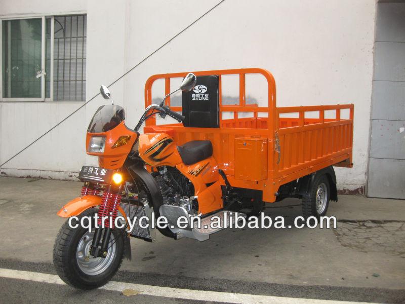 175cc three wheel cargo motorcycle ST175ZH