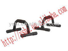 now standing pull up bar