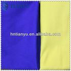 "pk fabric 100% cotton 16*12 108*56 57/58"""