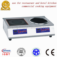 Double burner commercial induction hob