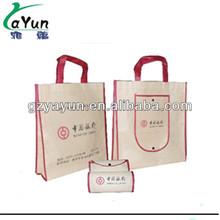 2013 new design nonwoven foldable shopping, bag factory in guangzhou