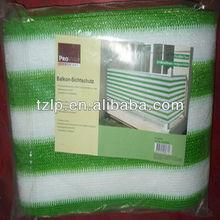HDPE plastic knitted balcony green solar shade net