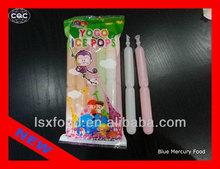85ml YOGO ICE POPS