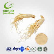 GMP red ginseng,Factory suppy red ginseng extract
