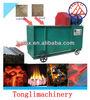 Tongli bbq/coconut/wood charcoal machine
