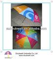 Custom guarda-chuva e guarda-chuva de médio, preço atacado boa qualidade guarda-chuva relativo à promoção