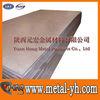 hot sale polished industrial molybdenum sheet