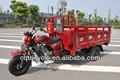 Triciclo made in china/2014 novo modelo 3 roda de motocicletas
