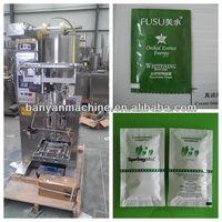 Automatic hair Shampoo ,Body Lotion Sachet Packing Machine (+0086-13761232185)