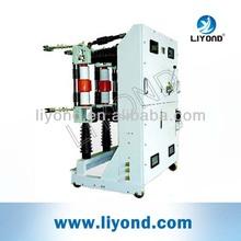 ZN39-40.5C truck HV China vacuum circuit breaker