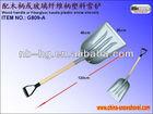 G809-A Plastic snow scoop
