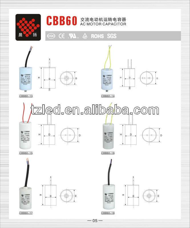 Aluminum Capacitor,Aluminum Electrolytic Capacitor