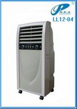 Portable indoor evaporative water cooler 2012
