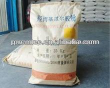oil drilling grade guar gum(VC3000-7500,mesh200)