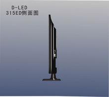 32 D-LED LED TVs